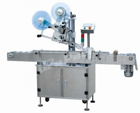 MPC-PS planar self adhesive labeling machine